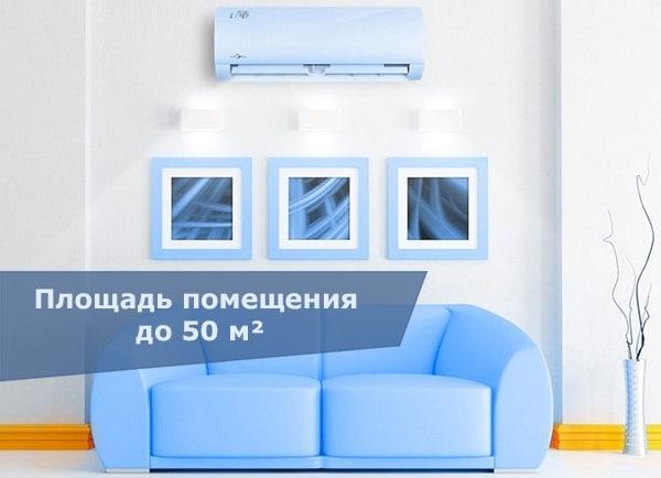 Изображение помещения площадью до 50 м²