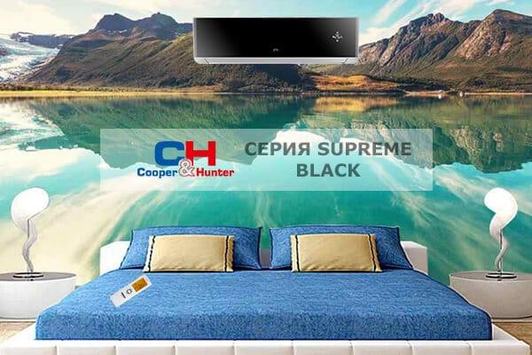Изображение внутренний блок Cooper&Hunter CHML-S09FTXAM2S-BL в интерьере