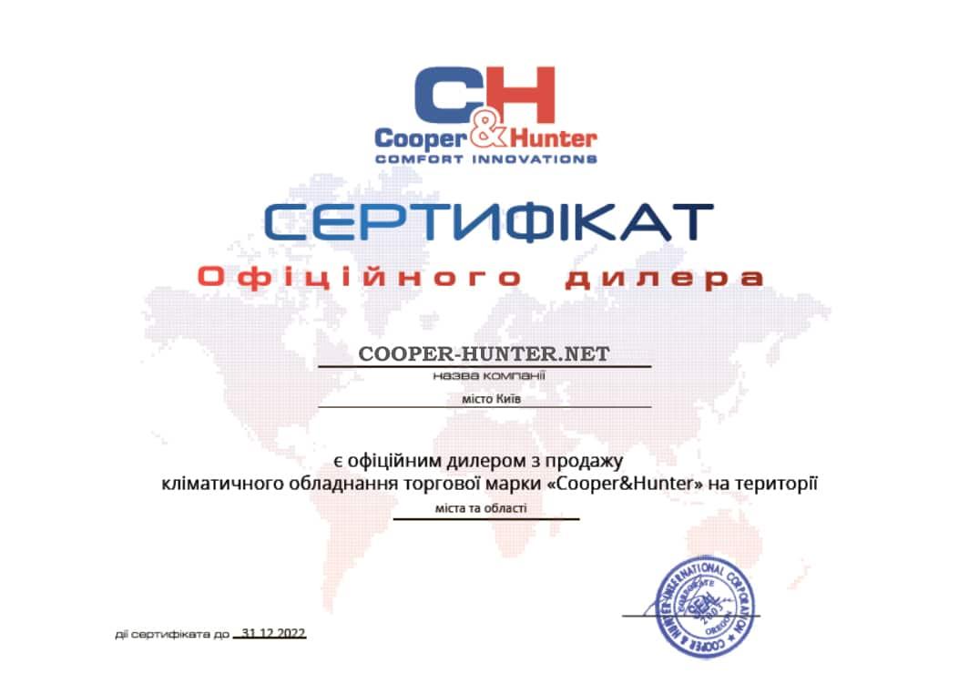 Официальный дилер Cooper&Hunter